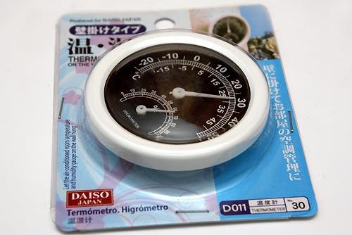 hygrometer-diy-dry-box-shamphotography-fungus