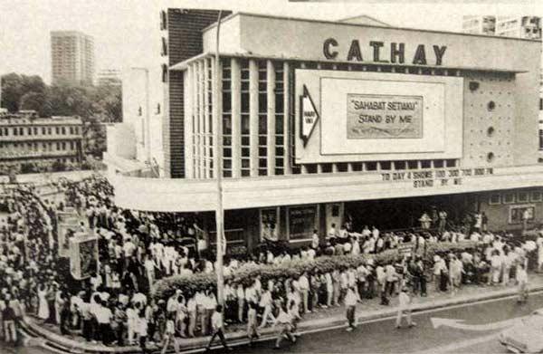 cathay-cinema