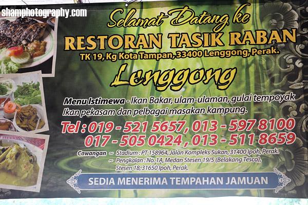 restoran-tasik-raban-lenggong-ikan-bakar-tasik-raban-gerik-perak-tempat-makan-menarik-jjcm-visit-malaysia-tahun-melawat-perak