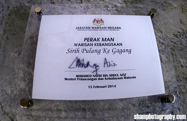 galeri-arkeologi-lembah-lenggong-perakman-warisan-negara-tourism-malaysia-perak-famtrip-unesco-shamphotography-03