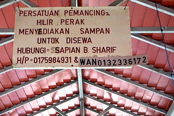 persatuan-pengail-pengail-melayu-teluk-intan-jom-mancing-udang-tourism-malaysia-perak-eshamzhalim