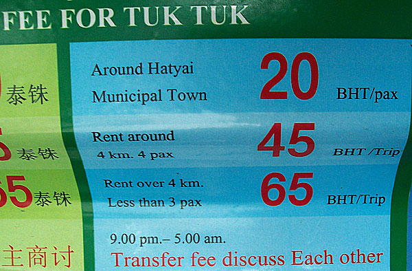 harga-tambang-tuk-tuk-di-hatyai-thailand-eshamzhalim