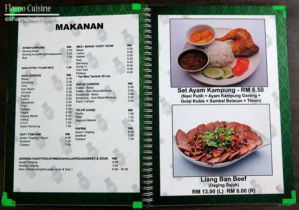flamo-cuisine-satay-tempat-makan-menarik-di-kuala-lumpur-eshamzhalim-restoran-ayam-kampung-12