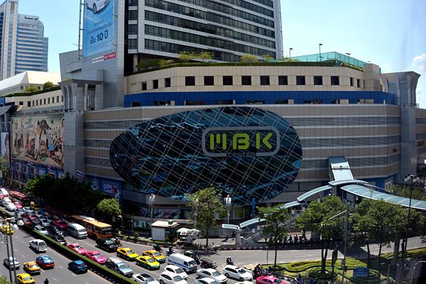 MBK-Center-Shopping-Mall-Bangkok-Thailand-eshamzhalim