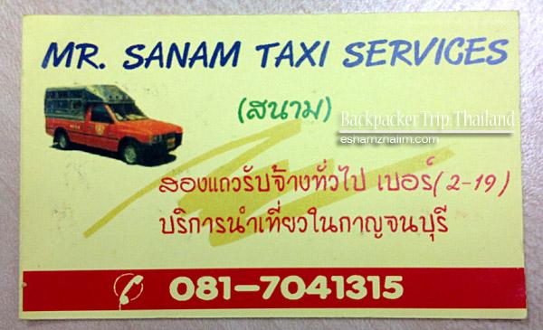 backpacker-trip-thailand-erawan-national-park-kanchanaburi-bangkok-lopburi-hatyai-kachanaburi-sunflower-farm-bunga-matahari-visit-thailand-eshamzhalim