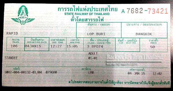 tiket-lopburi-bangkok-third-class-standee