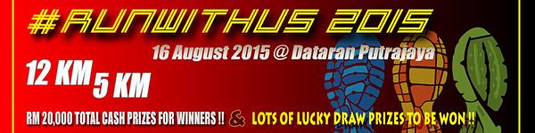 run-with-us-2015-run-event-putrajaya-eshamzhalim