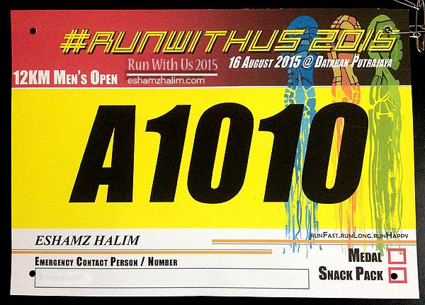 run-with-us-2015-running-event-putrajaya-eshamzhalim-astirunners-runholic-toohotdemo-running-logs-16