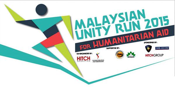 malaysian-unity-run-2015-humanitarian-aid-taman-wetland-putrajaya-yakeb-eshamzhalim