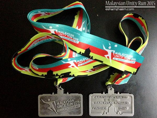 malaysian-unity-run-2015-yakeb-taman-wetland-putrajaya-runholics