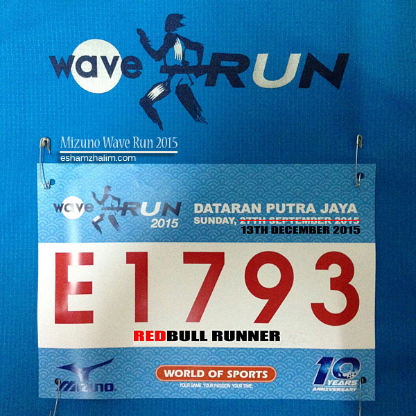 mizuno-wave-run-2015-wos-world-of-sports-malaysia-putrajaya-runholics