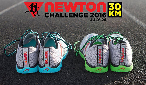 newton-challenge-2016-30km-runholics-eshamzhalim