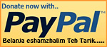 donate-paypal-eshamzhalim